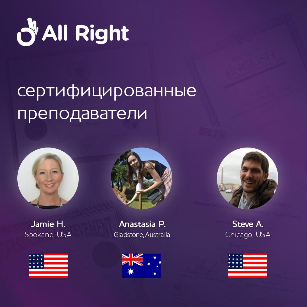 allright.com/ru