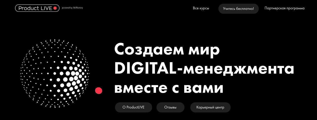 productlive.io website