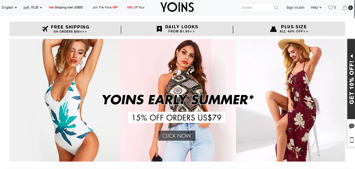 YOINS website