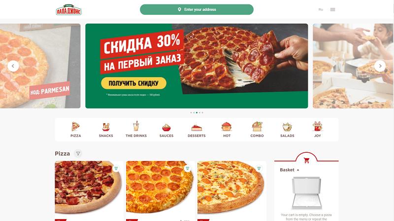 papajohns.ru website
