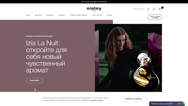 sisley-paris.ru website