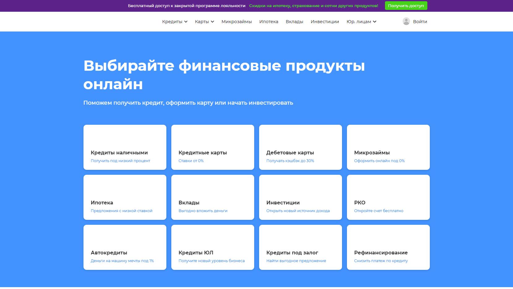 odobrim.ru website