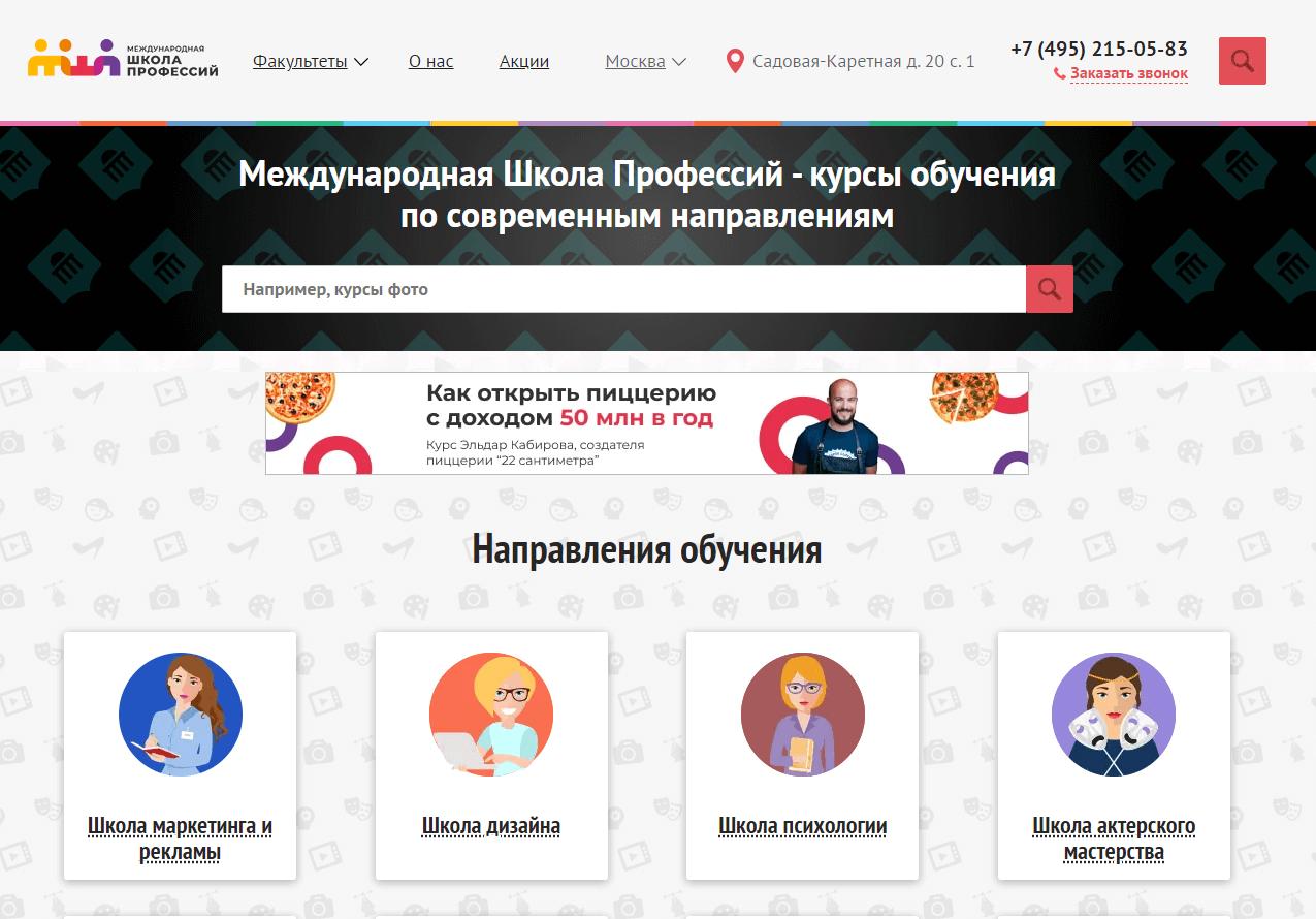 videoforme.ru website