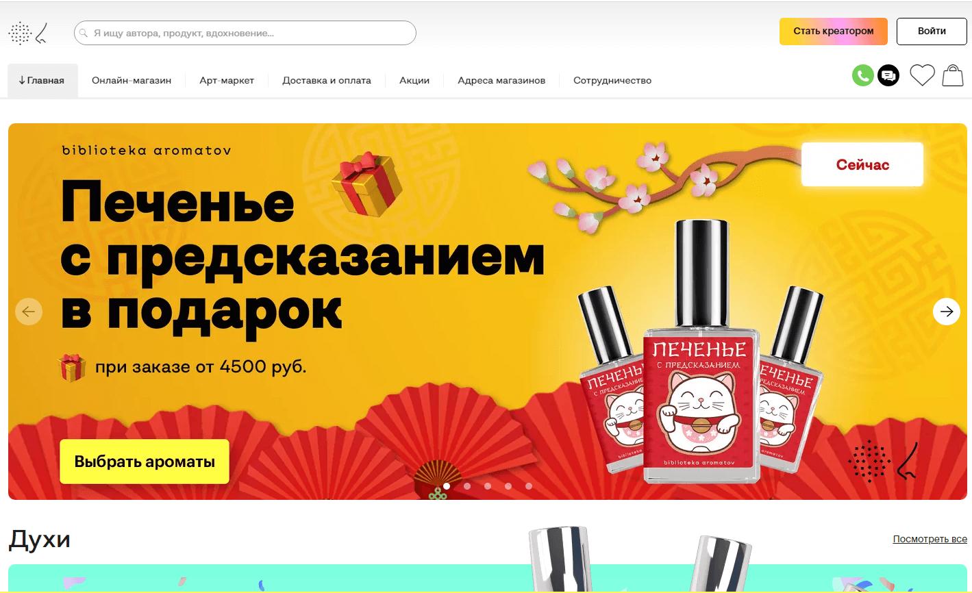 biblioteka.shop website