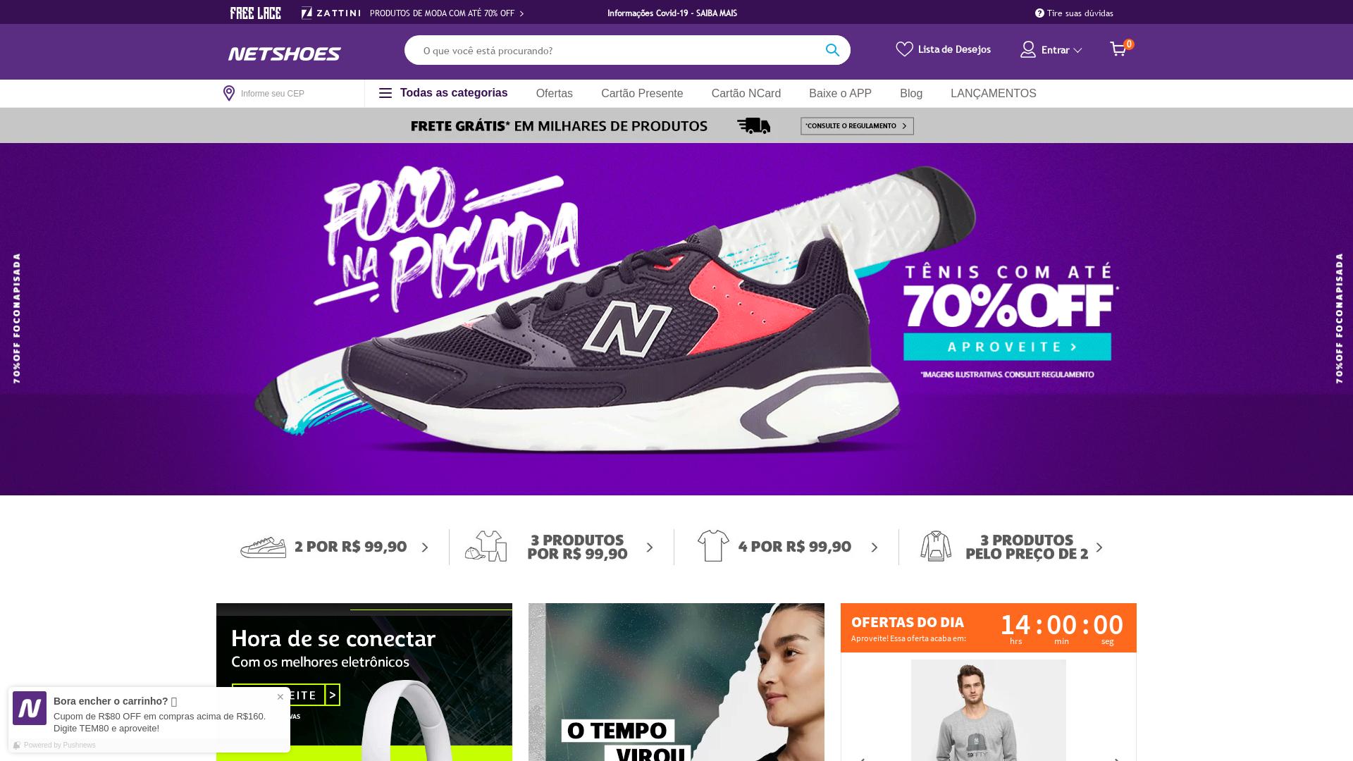 Netshoes Brasil website