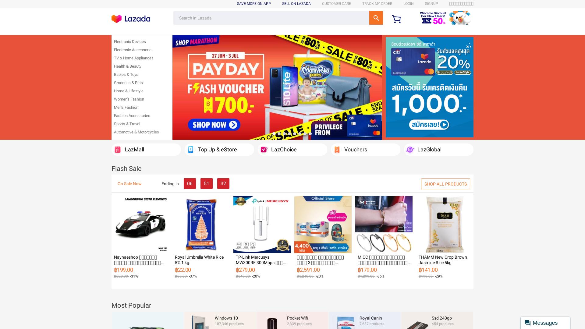 Lazada Thailand website
