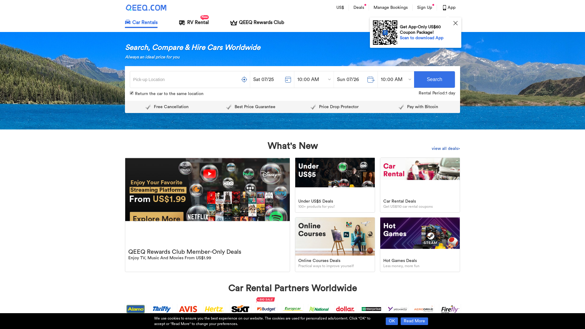 QEEQ website