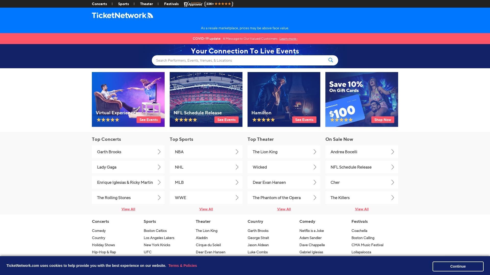 TicketNetwork website