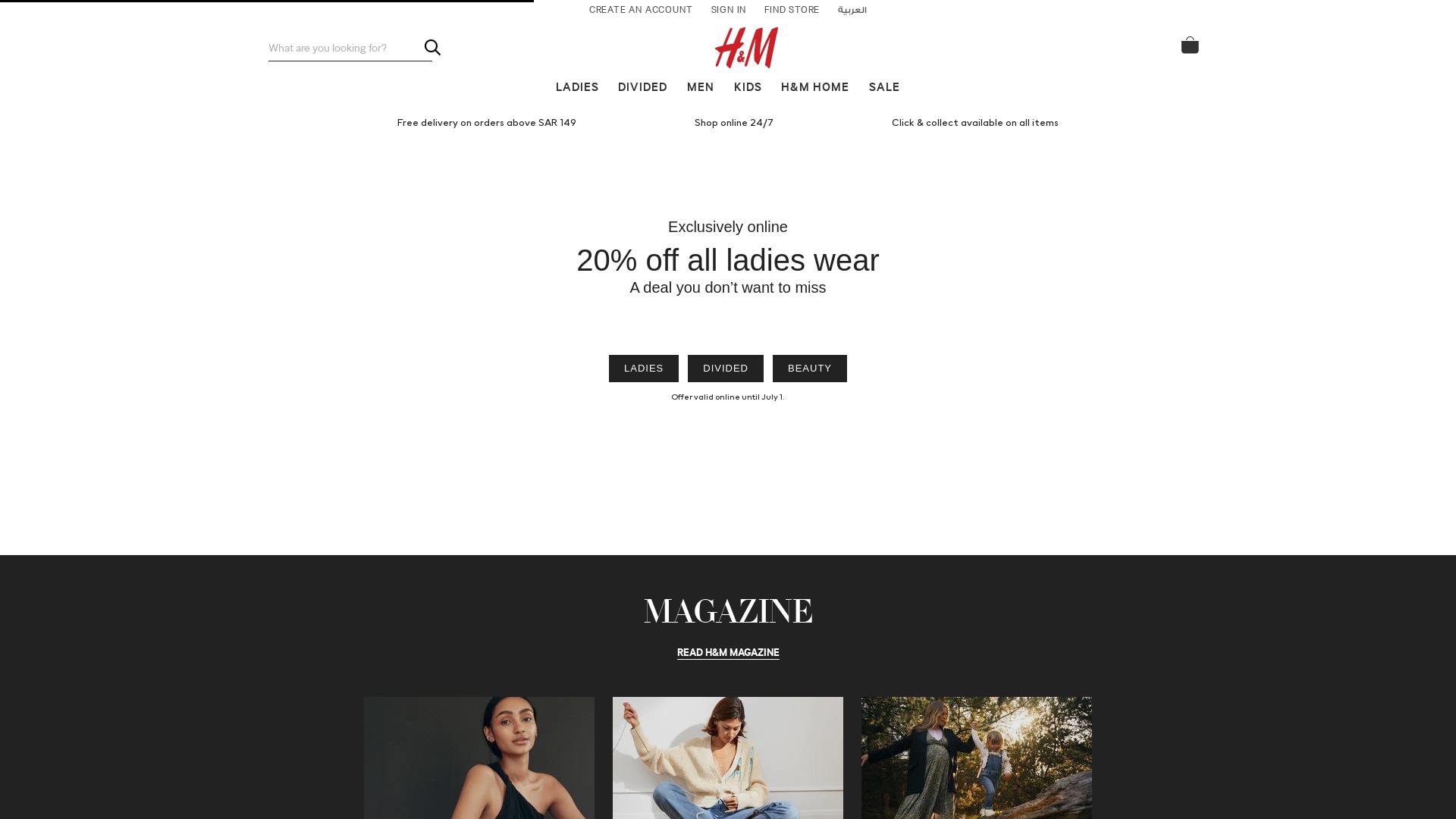 H&M (Hennes & Mauritz) / CPS website