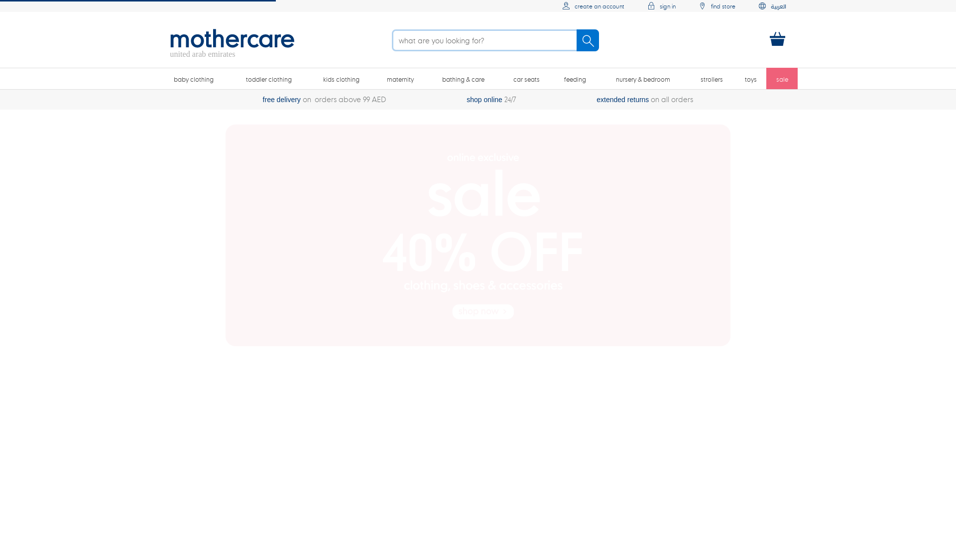 Mothercare GCC / CPS website