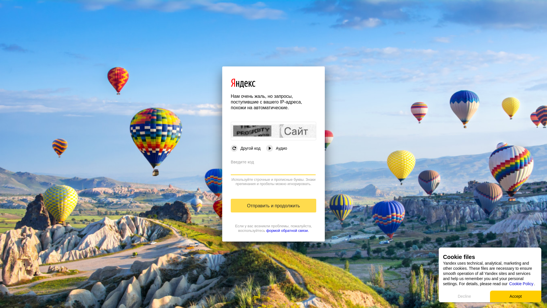 Afisha.yandex.ru website