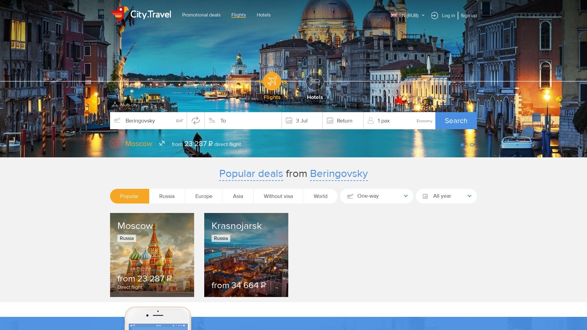 City.Travel website