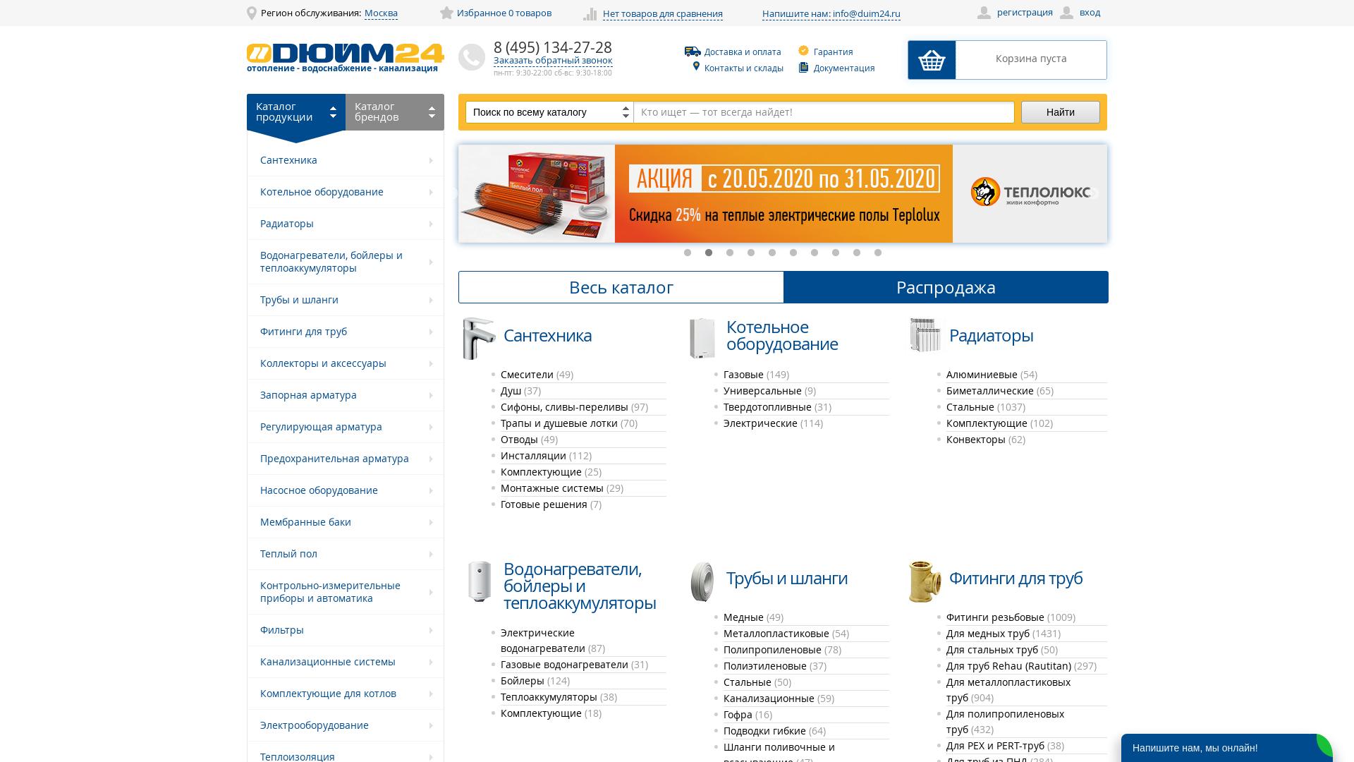 Duim24 website