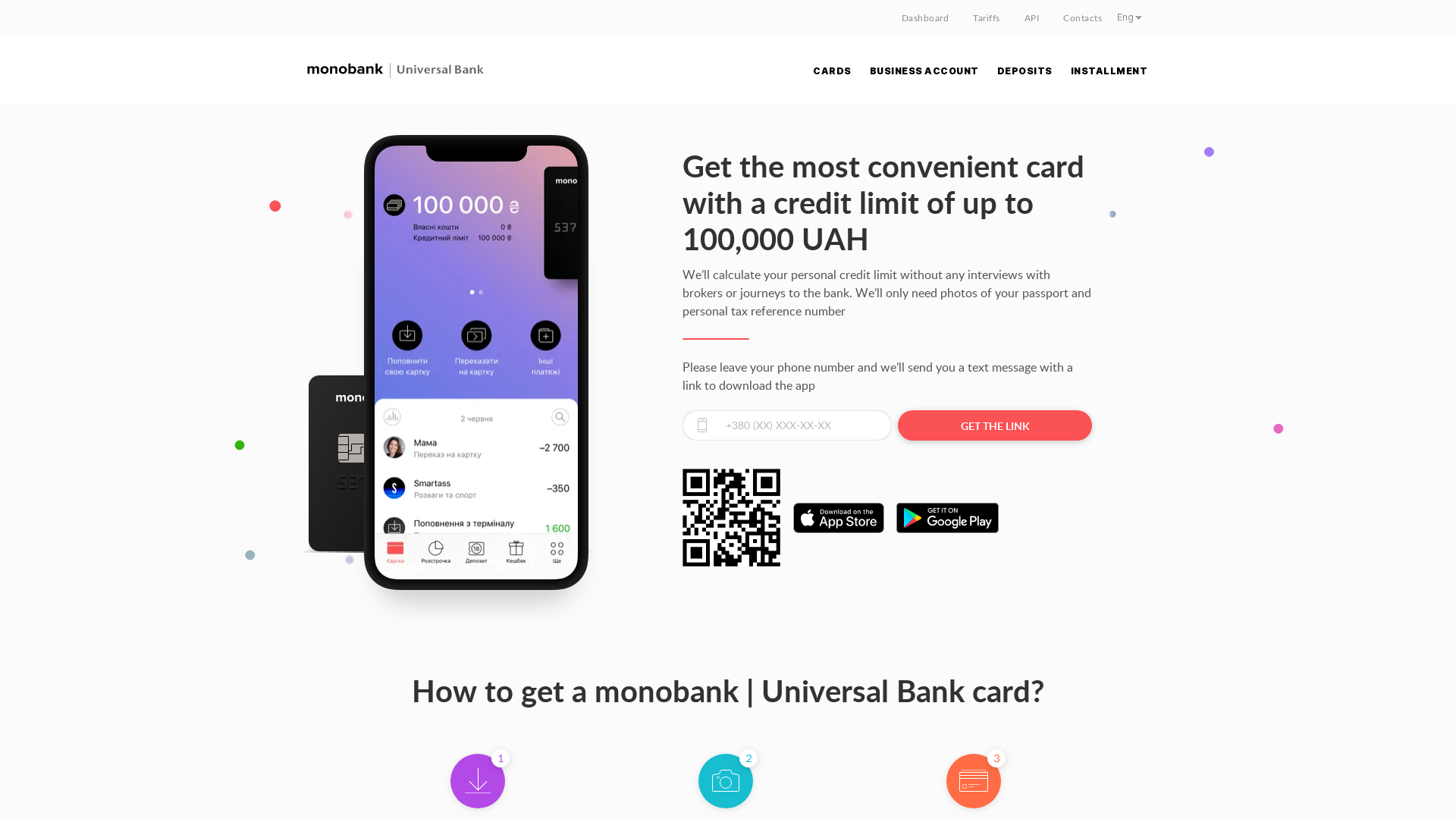 Monobank [CPS, API] UA website