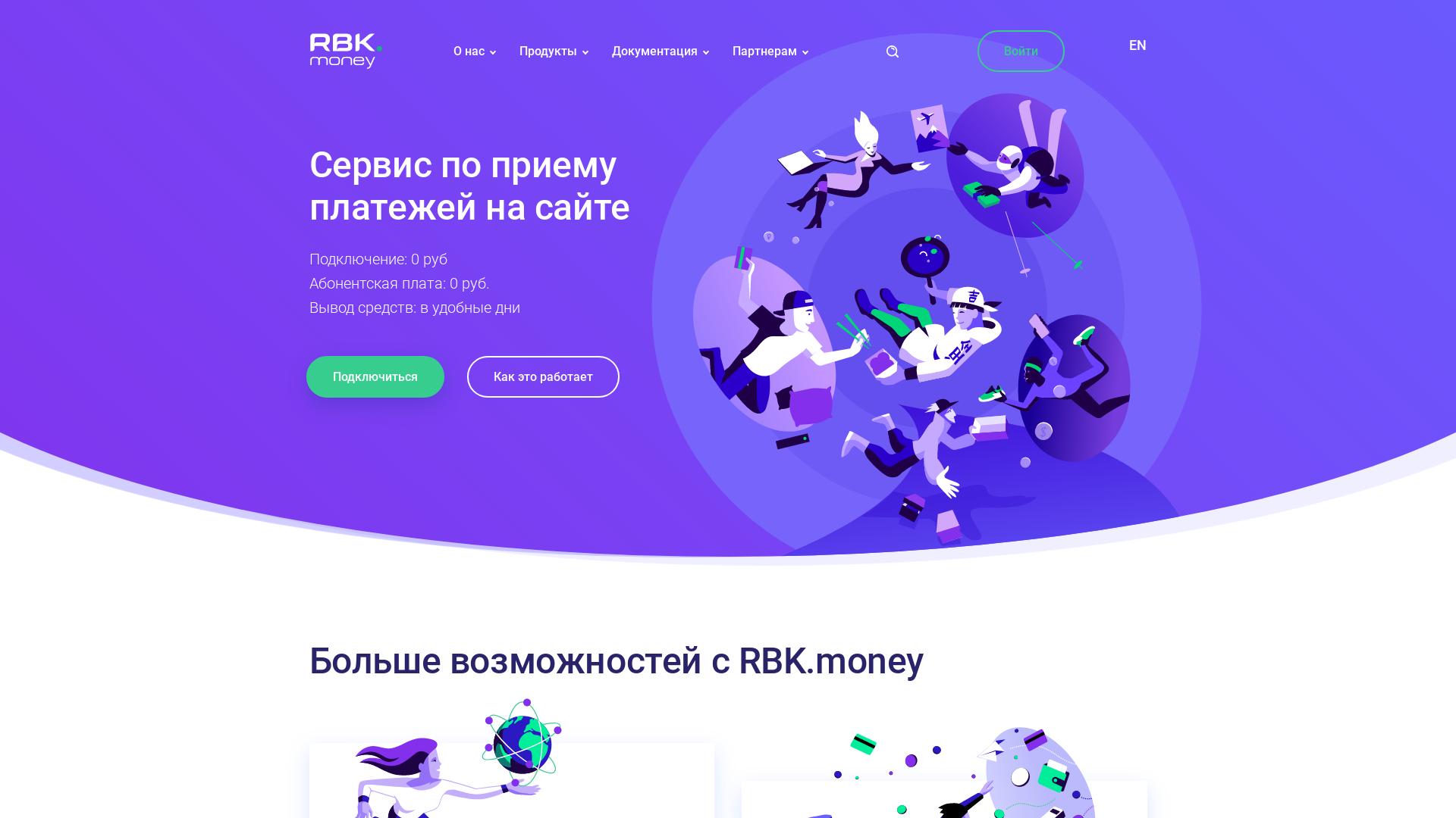 rbk.money (CPL) website