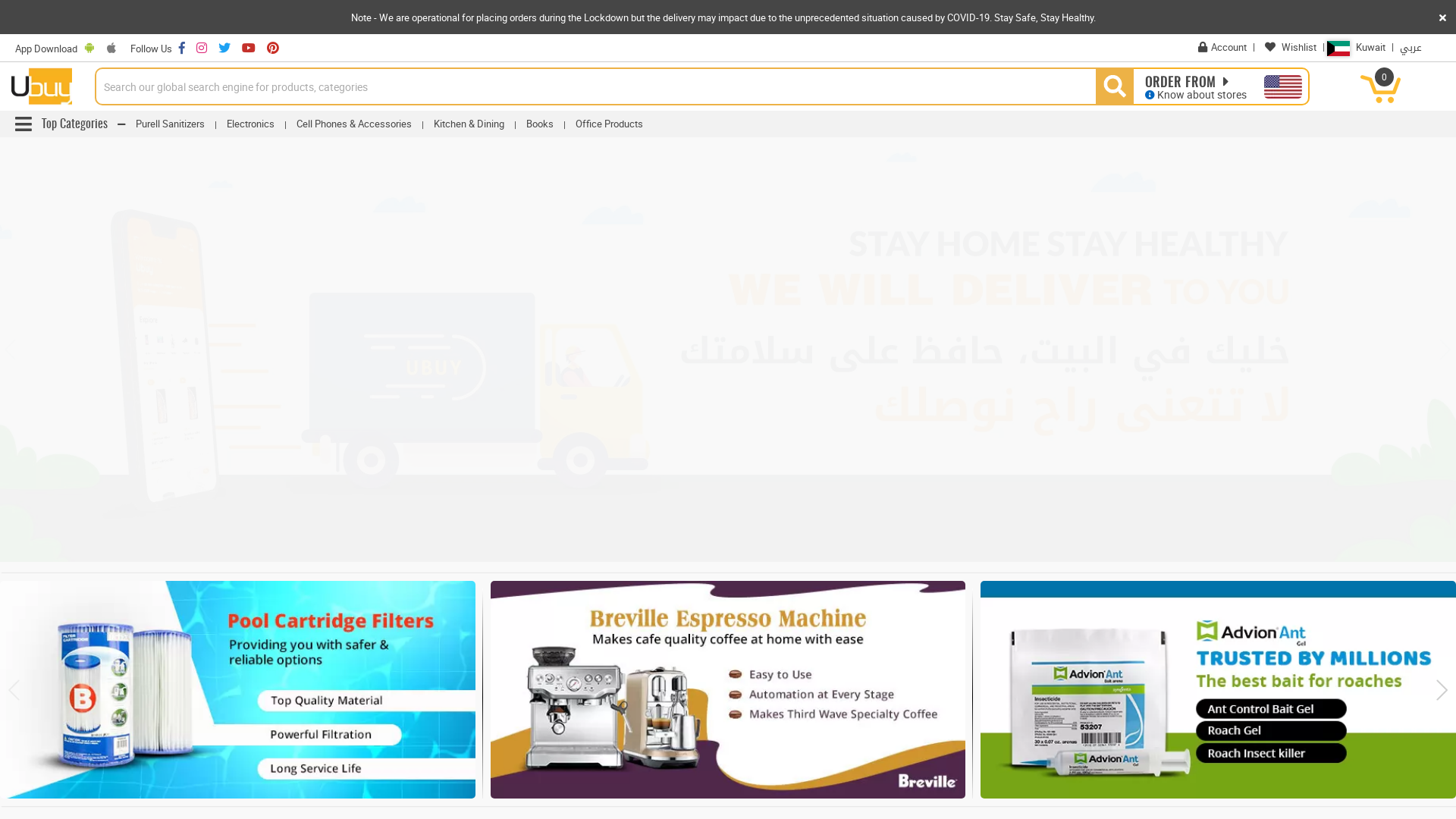 Ubuy Many GEOs website
