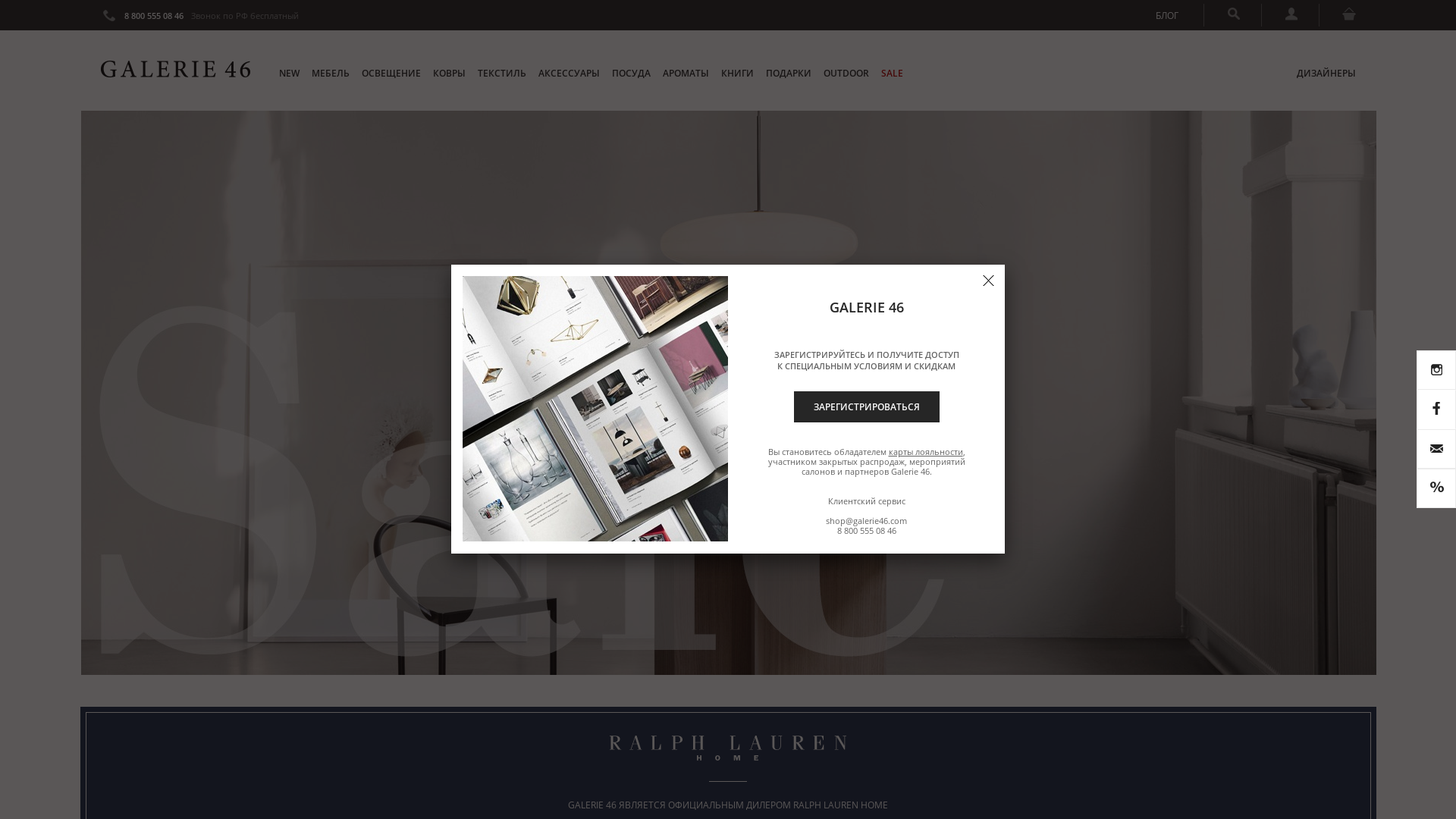 Galerie46 website