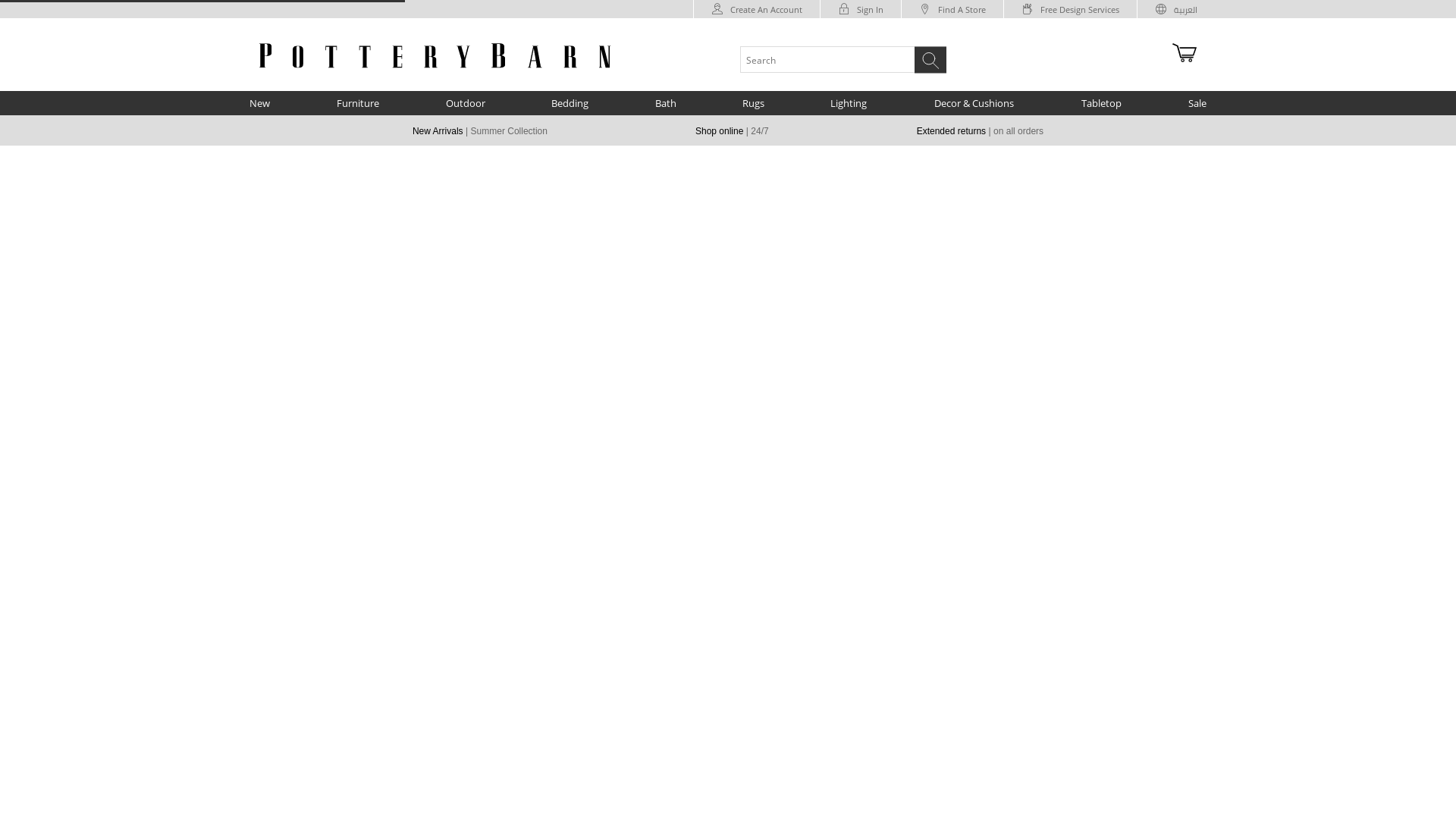Pottery Barn AE SA KW website