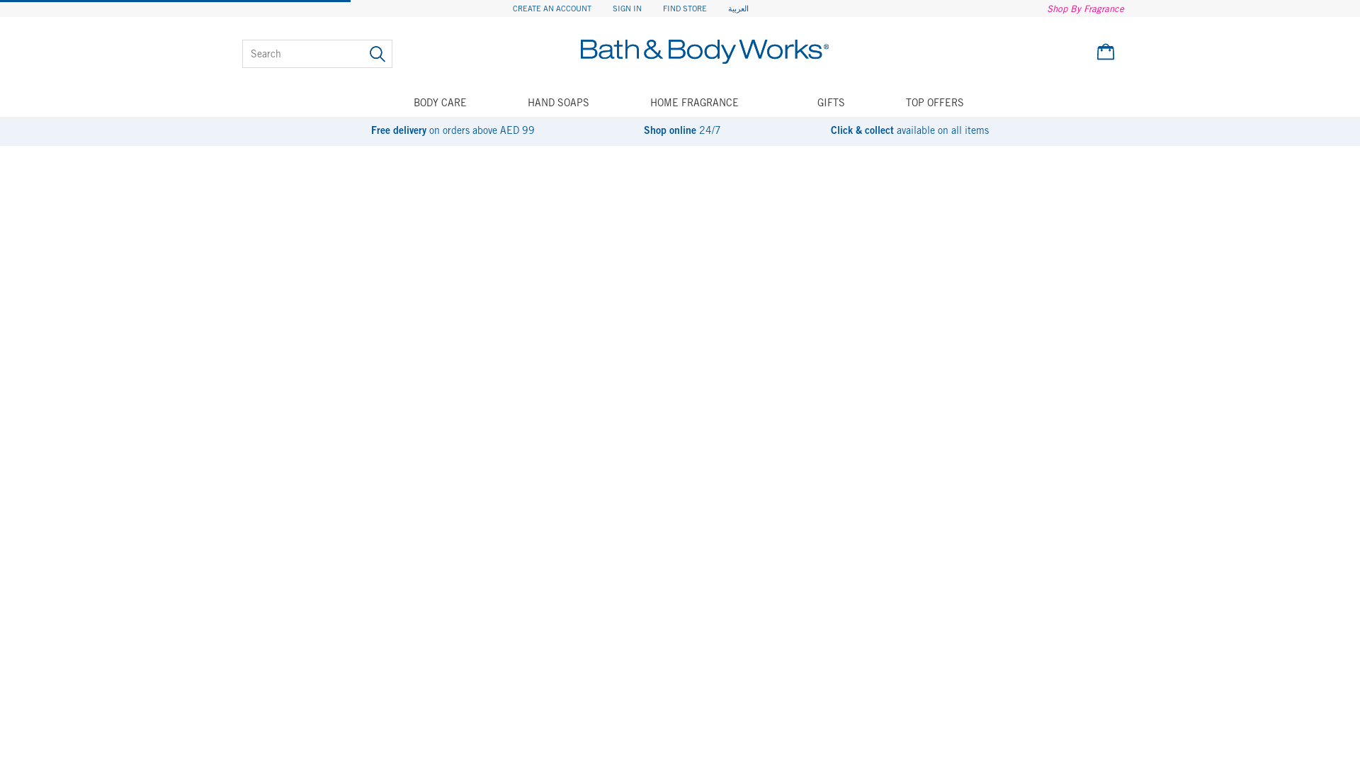 Bath & Body Works AE SA KW website