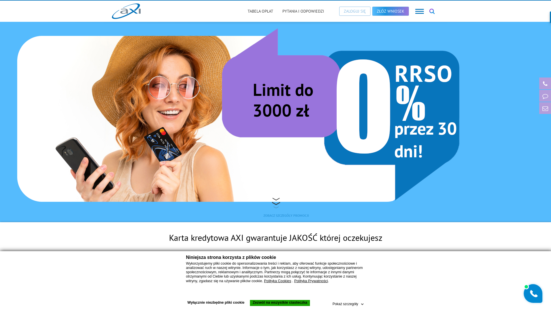 AXI Card PL website