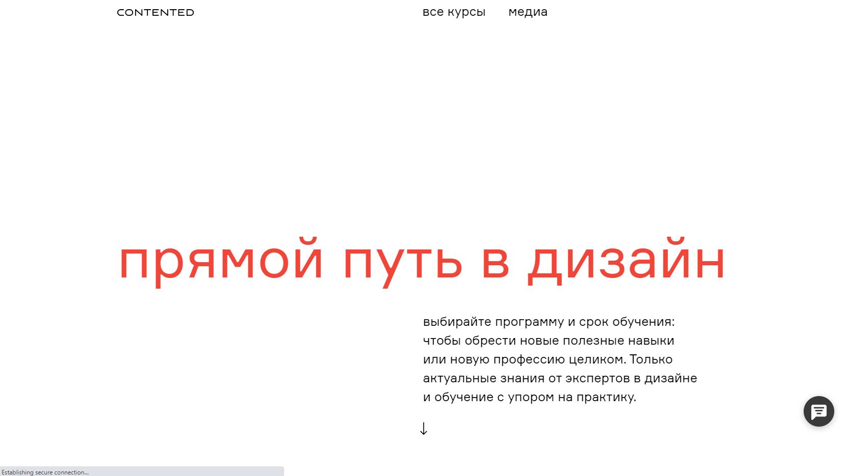 contented.ru website