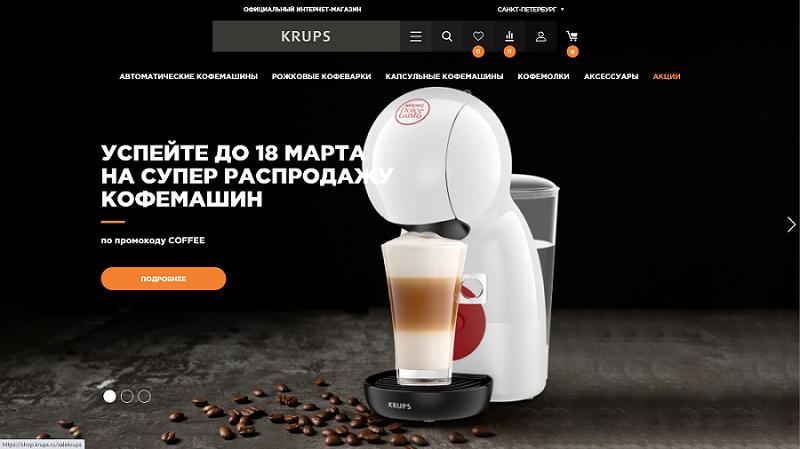 shop.krups.ru website