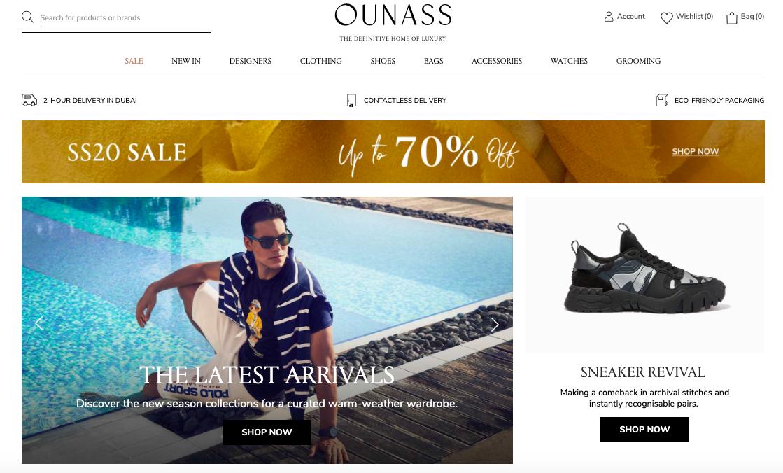 Ounass website