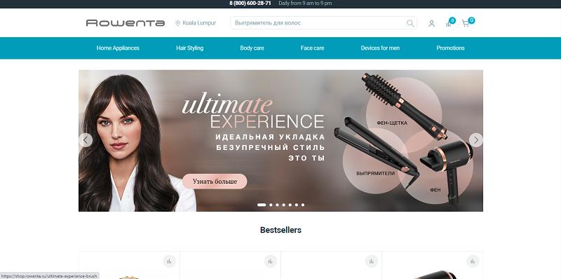 shop.rowenta.ru website