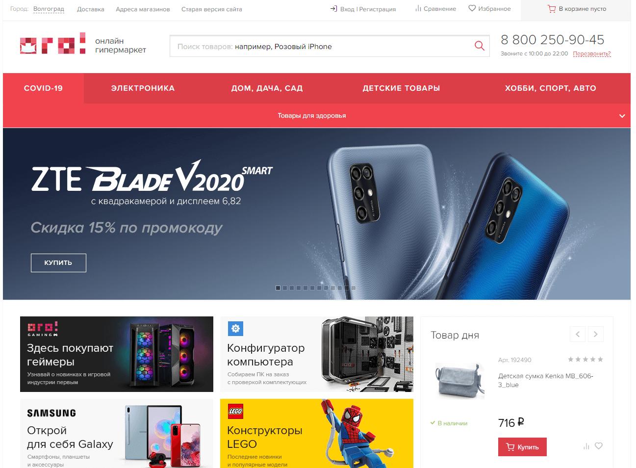 new.ogo1.ru website