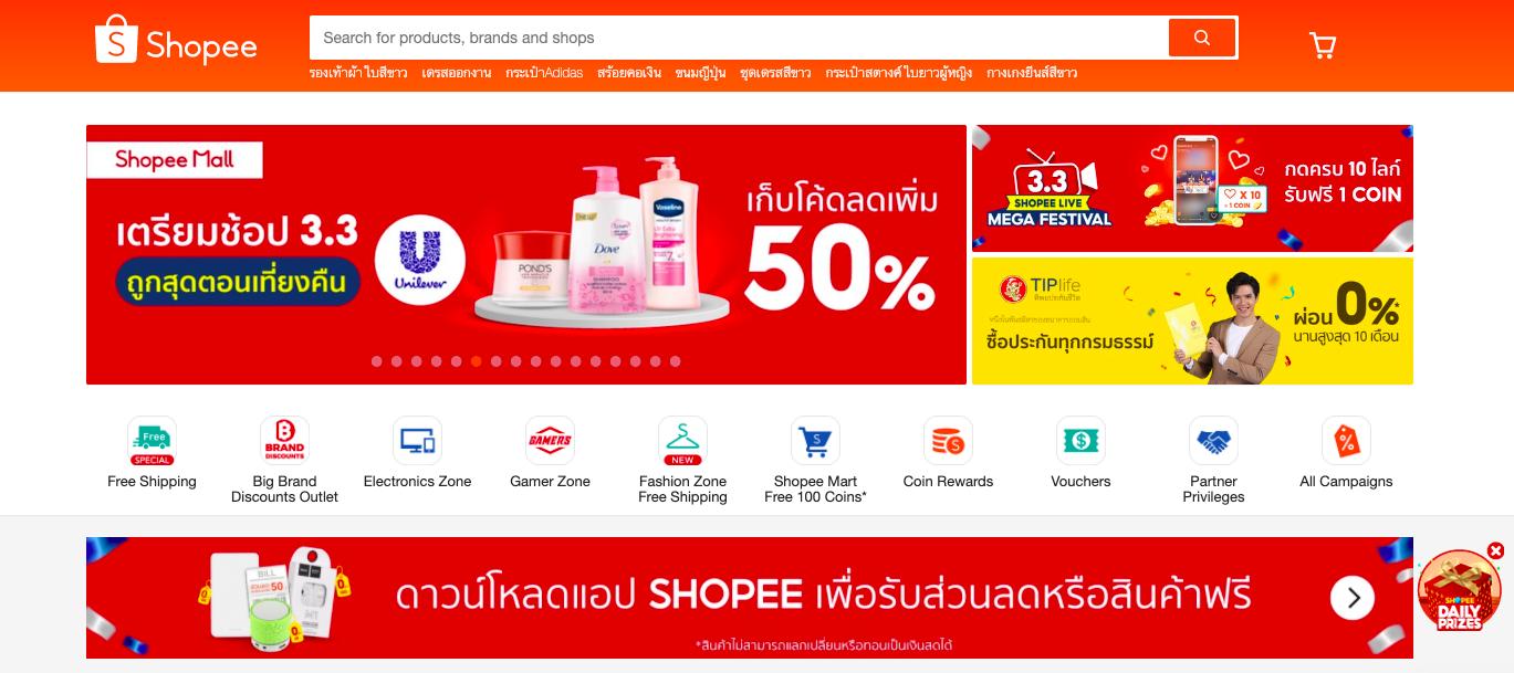 Shopee Thailand website