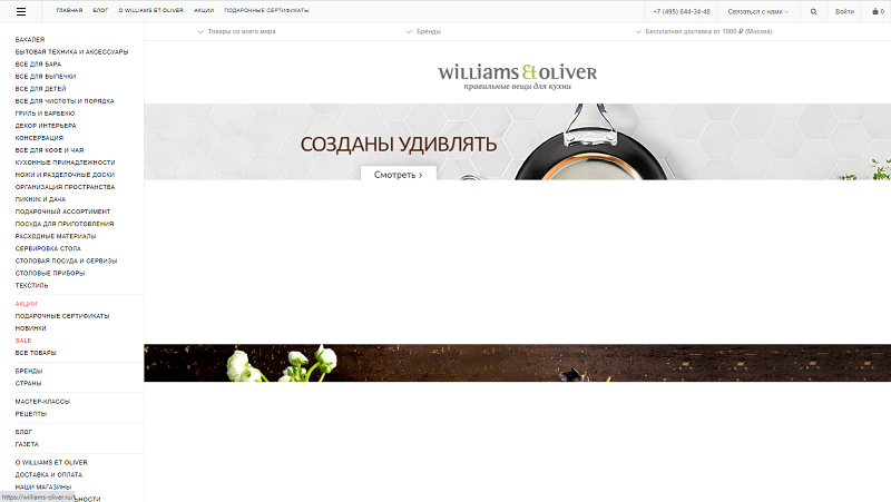 williams-oliver.ru website