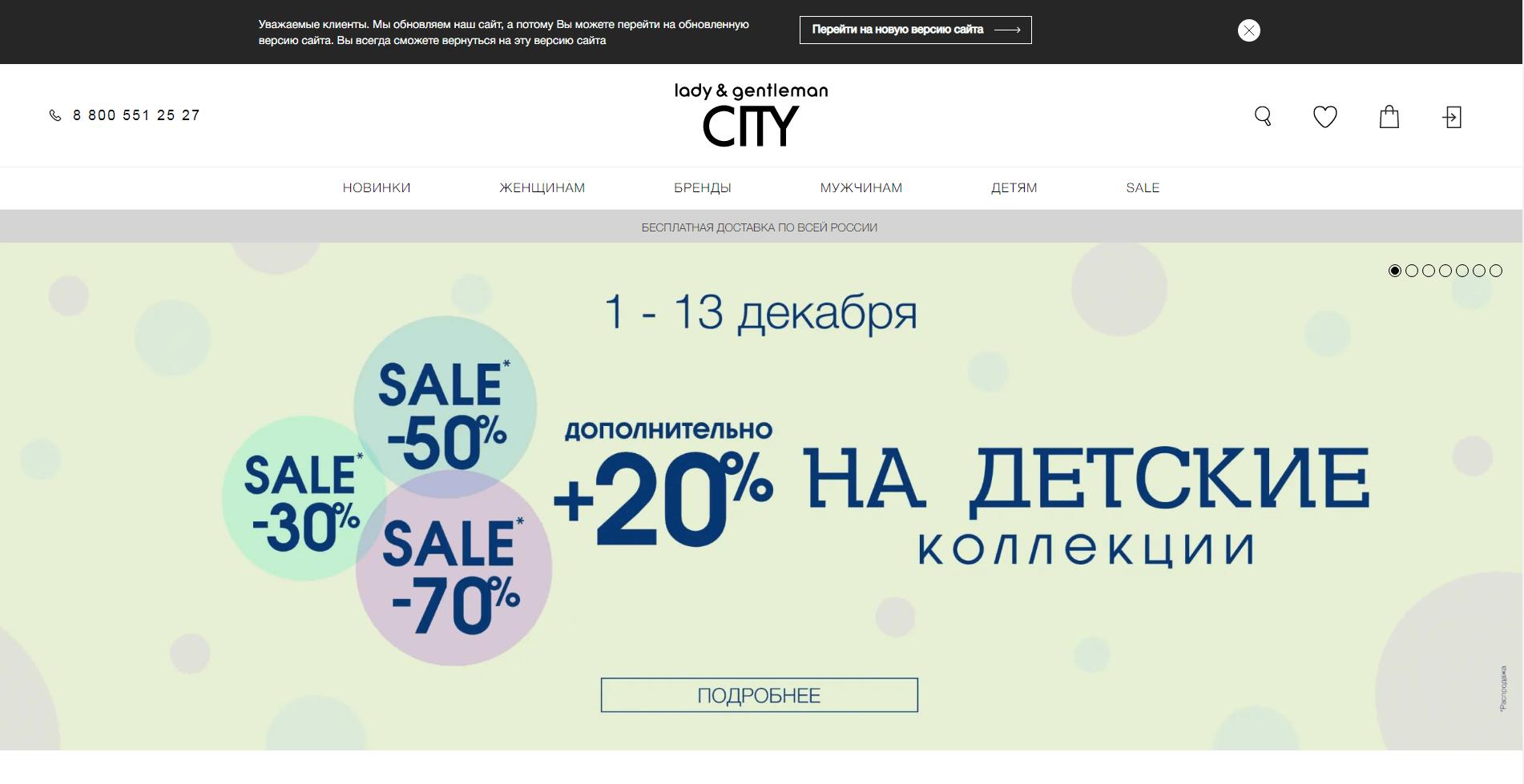 lgcity.ru website